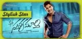 allu-arjun-in-son-of-sathyamurthy-movie-details