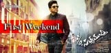 sonofsatyamurthy-first-weekend-collections-details