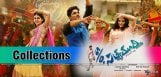 sonofsathyamurthy-movie-public-talk-and-revenues