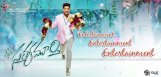 allu-arjun-trivikram-new-film-updates