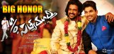 son-of-satyamurthy-as-album-of-the-year