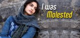 sonamkapoor-was-molested-in-her-childhood