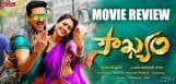 gopichand-soukyam-movie-review-and-ratings