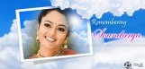 actress-soundarya-tenth-death-anniversary