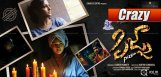 tamil-hit-film-pizza-remake-in-hindi-now