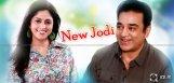 South-actress-Nadhiya-to-pair-with-Kamal-Haasan