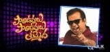 Special-song-on-Brahmi-in-PPT