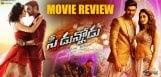 bellamkonda-sreenivas-speedunnodu-movie-review