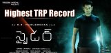 mahesh-spyder-records-highest-trps