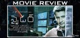 spyder-review-ratings-verdict-story