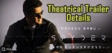 spyder-theatrical-trailer-date-details