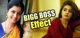 bigg-boss-effect-anchor-resigns