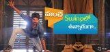 actor-sreevishnu-film-career-details