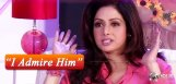 sridevi-is-admirer-of-mahesh-babu
