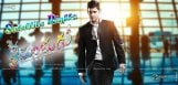 mahesh-sreemanthudu-movie-satellite-rights