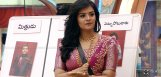 sreemukhi-takes-game-seriously