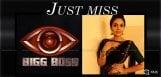 sreemukhi-bigboss-show-details