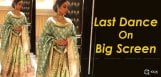 sri-devi-last-dance-with-boney-kapoor-details-