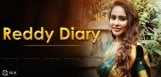 sri-reddy-biopic-reddy-diary-details