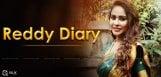 sri-reddy-biopic-reddy-diary-details