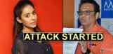 sri-reddy-vulgar-talk-on-senior-naresh-of-maa