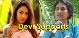 social-activist-devi-supports-actress-srireddy