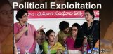 political-exploitation-of-talkative-girls-