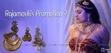 rajamouli-to-promote-vijayendraprasadsrivalli-film