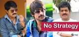 srikanth-varun-sandesh-sivaji-raja-movies-details