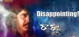 hero-srikanth-ra-ra-movie-details-fdfs