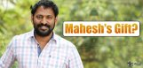 speculations-about-srikanth-addala-to-get-car