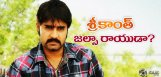 hero-srikanth-new-film-titled-as-jalsa-rayudu