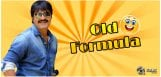 Srikanth-back-with-old-formula