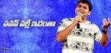 lyricist-srimani-praises-pawan-kalyan