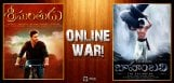 srimanthudu-baahubali-movie-trailers-views-news