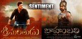 sentiments-of-srimanthudu-and-baahubali-news