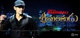 srimanthudu-movie-adopting-baahubali-mantra
