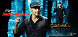 mahesh-babu-srimanthudu-audio-review