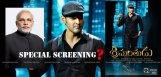 rumors-about-srimanthudu-screening-for-modi