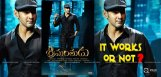 rumors-about-box-office-result-of-srimanthudu-film