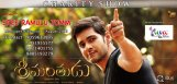 srimanthudu-charity-show-screenings-news