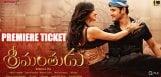 srimanthudu-premiere-tickets-cost-details