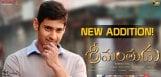 english-subtitles-added-to-srimanthudu-movie