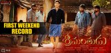 srimanthudu-movie-four-days-collections
