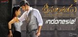 mahesh-babu-srimanthudu-releasing-in-indonesia