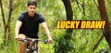 srimanthudu-cycle-auction-for-fans