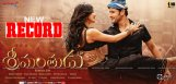 srimanthudu-movie-worldwide-collections