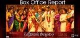 srinivasa-kalyanam-movie-box-office-collections