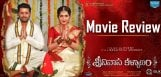 srinivasa-kalyanam-review-rating