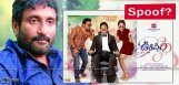 srinu-vaitla-plans-oopiri-spoof-for-mister-film